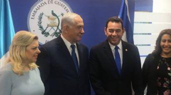 ABD´nin Kudüs´te büyükelçilik açması ve 60 Filistinliyi katletmesinden iki gün sonra, Orta Amerika ü