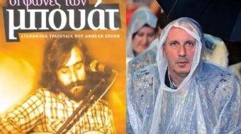 Muharrem İnce´nın seçim şarkısının Yunan halk türküsü olduğu ortaya çıktı