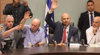 İsrail Meclisi, Ulus Devleti Yasası´nı onayladı