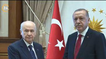 Cumhurbaşkanı Recep Tayyip Erdoğan´ın, MHP Genel Başkanı Devlet Bahçeli´yi kabulü başladı.