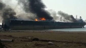 Nijerya'da dün petrol tankerinin otomobille çarpışarak infilak etmesi sonucunda 9 kişinin hayatını k