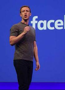 Facebook şehir kuracağını açıkladı