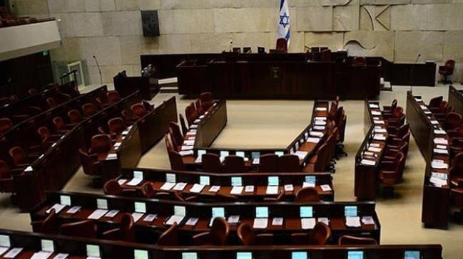 İsrail parlamentosundan 'savaş ilanı' kararı…