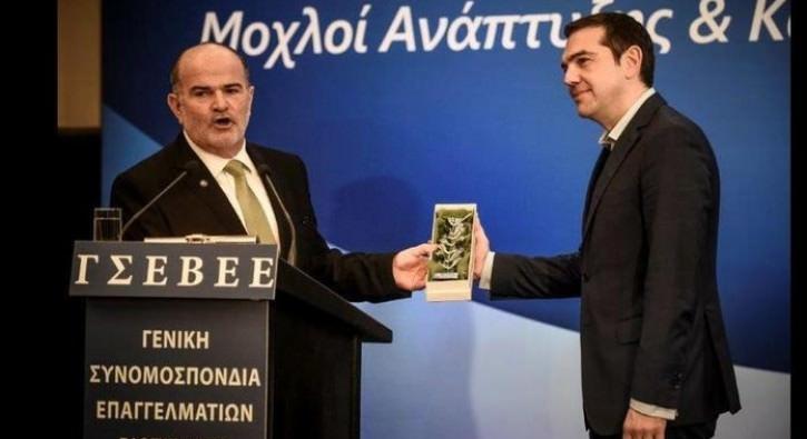 Yunanistan+Ba%C5%9Fbakan%C4%B1+Aleksis+%C3%87ipras,+T%C3%BCrkiye%E2%80%99ye+uzla%C5%9Fma+%C3%A7a%C4%9Fr%C4%B1s%C4%B1+yapt%C4%B1+