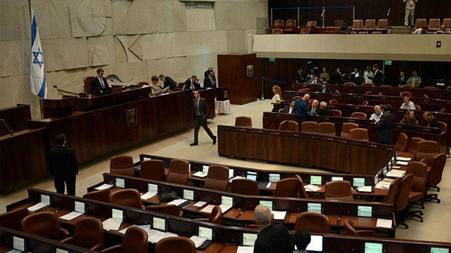 Yahudi+ulus+devlet+yasa+tasar%C4%B1s%C4%B1+%C4%B0srail+meclisine+gelecek