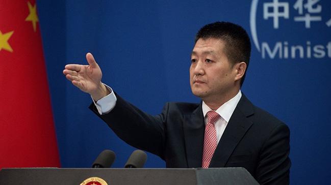 Çin: Güney Çin Denizi'ndeki tüm petrol ve doğalgaz faaliyetlerinde münhasır hakka sahibiz