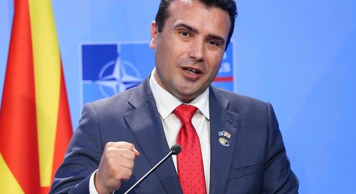 Makedonya,+NATO+%C3%BCyeli%C4%9Fi+i%C3%A7in+kat%C4%B1l%C4%B1m+m%C3%BCzakerelerine+ba%C5%9Flama+davetini+resmen+kabul+etti