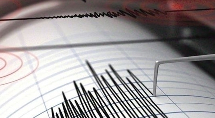 %C4%B0ran%E2%80%99da+5,9+b%C3%BCy%C3%BCkl%C3%BC%C4%9F%C3%BCnde+deprem+meydana+geldi+