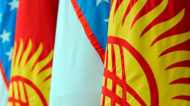 Özbekistan ve Kırgızistan arasında toprak değişimi