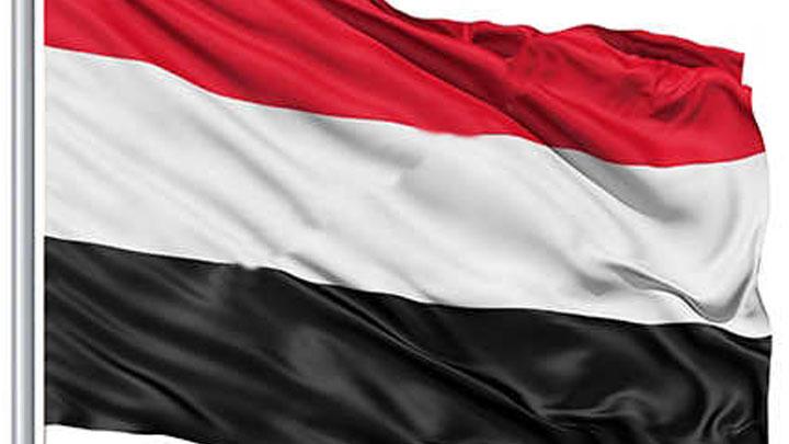 %C4%B0%C4%B0T+Yemen+Ba%C5%9Fbakan%C4%B1+bin+Da%C4%9Fr+ile+%C3%BClkedeki+bar%C4%B1%C5%9F+%C3%A7abalar%C4%B1n%C4%B1+ele+ald%C4%B1