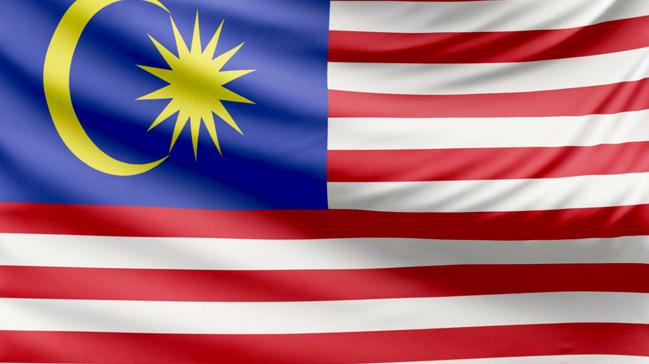 Malezya,+G%C3%BCneydo%C4%9Fu+Asya+Uluslar+Birli%C4%9Fi+%C3%BClkelerine+Endonezya+i%C3%A7in+yard%C4%B1m+%C3%A7a%C4%9Fr%C4%B1s%C4%B1nda+bulundu