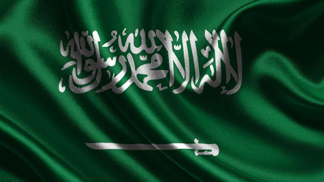 Suudi+Arabistan%E2%80%99da+ilk+kez+bir+bankaya+kad%C4%B1n+y%C3%B6netici+se%C3%A7ildi