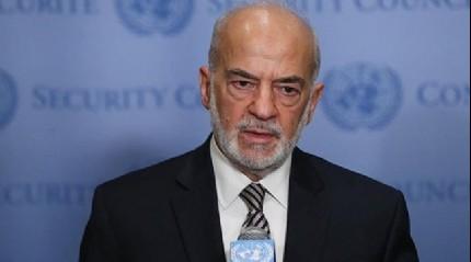 Irak Dışişleri Bakanı Caferi: Tuhaf, şaşırtıcı ve kabul edilemez