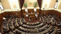 Meclis Başkanlığı makamı boşaldı
