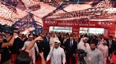 Son dakika - Körfezin büyük buluşması 'Turkey Expo By Qatar' için geri sayım başladı