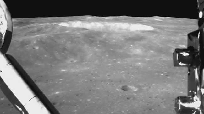 Ay'ın karanlık yüzüneinişten ilk görüntüler