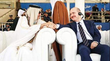 Soylu, 108 Katar polisini mezun etti