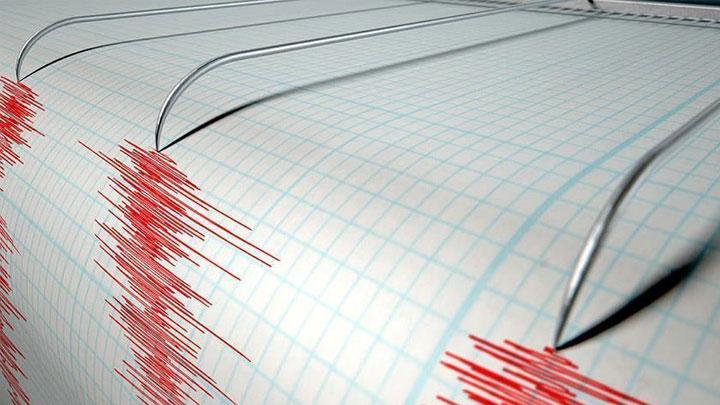 Kolombiya'da 5,4 büyüklüğünde deprem meydana geldi