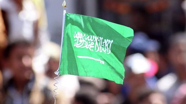 Suudi+Arabistan%E2%80%99da+ilk+Japon+bankas%C4%B1+a%C3%A7%C4%B1ld%C4%B1