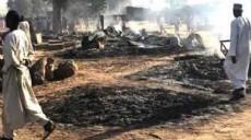 Son dakika - Nijerya'da Boko Haram'ın sabah namazında camiye intihar saldırısında 11 kişi hayatını kaybetti