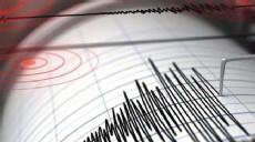 Son dakika - Ege Denizi'nde 4,1 büyüklüğünde deprem meydana geldi